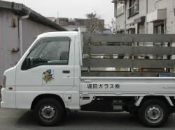営業用トラック(ガラス用の馬積載・カラスのキャラマーク有)