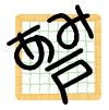 ami-icon2