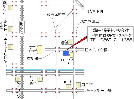 堀田硝子の所在地